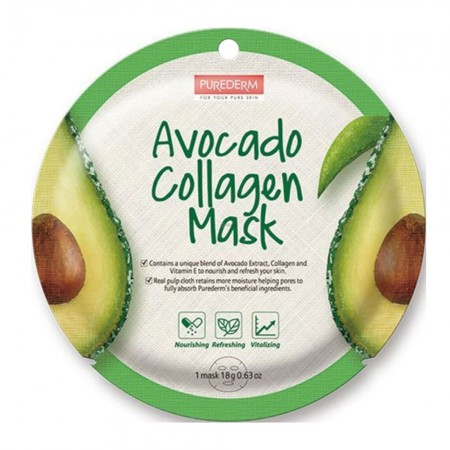 Avocado Collagen Mask 1 máscara