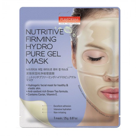 Mascara Hydrogel Nutritiva Y Reafirmante 1 unidad